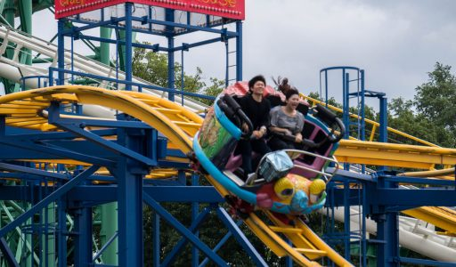Crazy Mouse • Reverchon Spinning Coaster • Hirakata Park